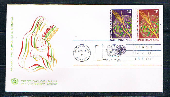 UN 17;218 FDC pair Geneva and NY Joint Issue 1971 (UNCV0362)+