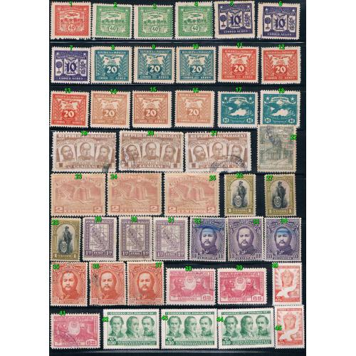 Paraguay MNH and used 1905 to 1930s (10794_p2)