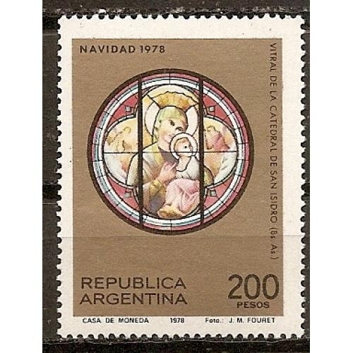 Argentina: Sc. no. 1226 (1978) MNH Single