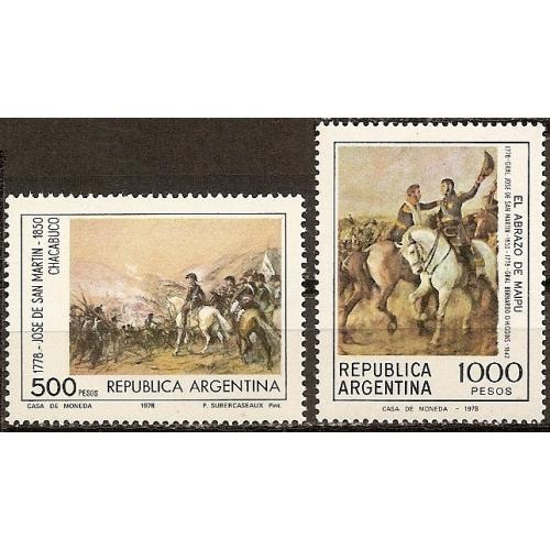 Argentina: Sc. no. 1227-1228 (1978) MNH Full Set