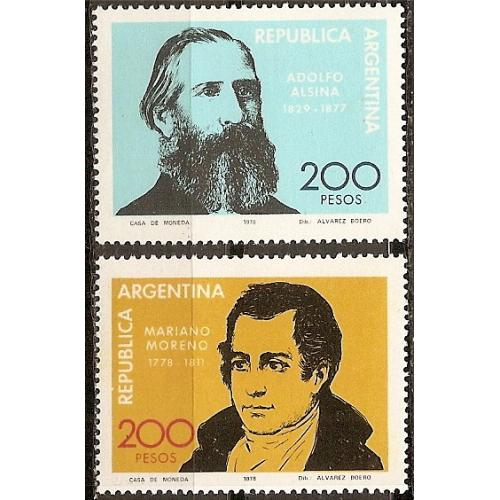 Argentina: Sc. no. 1229-1230 (1979) MNH Full Set