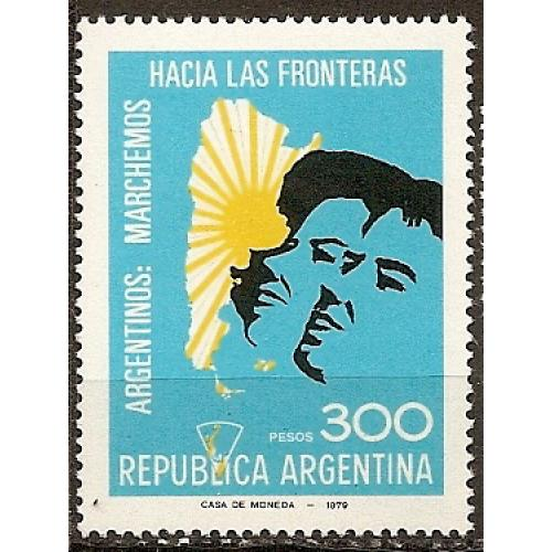Argentina: Sc. no. 1254 (1979) MNH Single