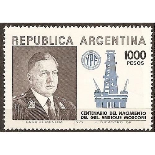 Argentina: Sc. no. 1257 (1979) MNH Single