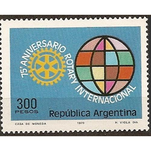 Argentina: Sc. no. 1258 (1979) MNH Single