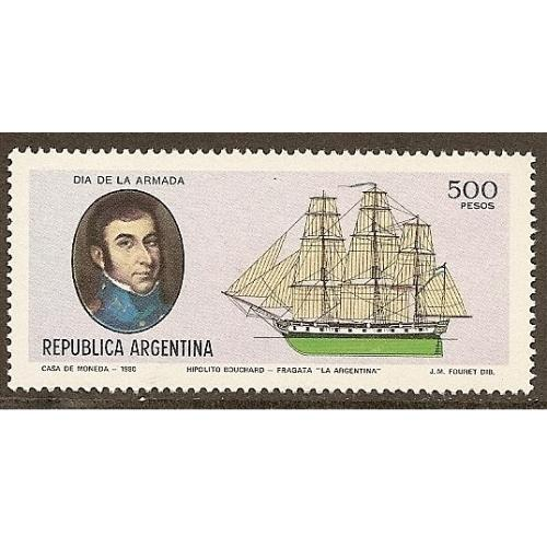 Argentina: Sc. no. 1268 (1980) MNH Single