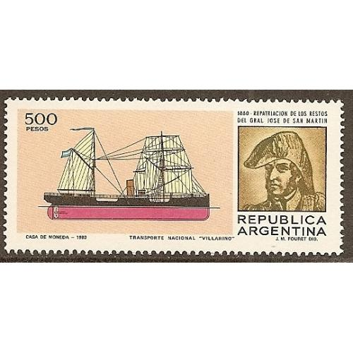 Argentina: Sc. no. 1269 (1980) MNH Single
