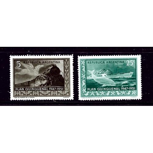 Argentina 595-96 MNH 1951 issues