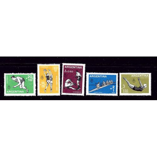 Argentina B19-21 and CB15-16 MNH 1959 Pan Am Games  #2
