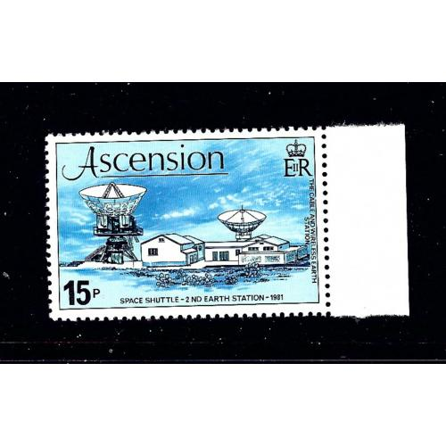 Ascension 273a MNH 1981 Shuttle Flight Earth Station  (P17)