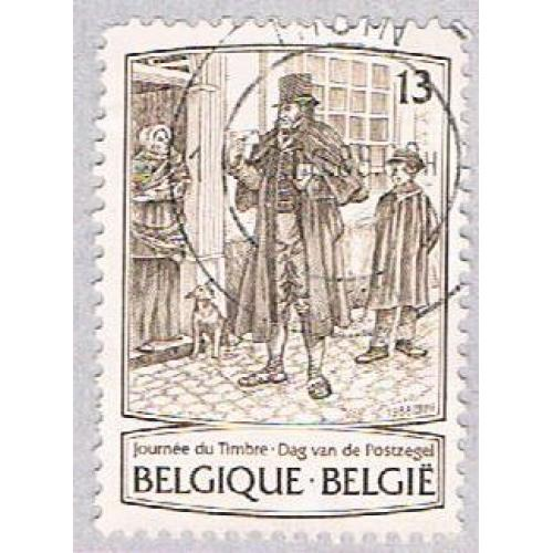 Belgium 1286 Used Stampday Painting (BP17722)