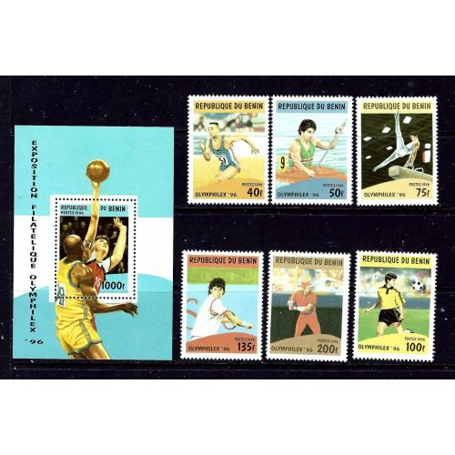Benin 857-93 MNH 1996 Sports Complete set