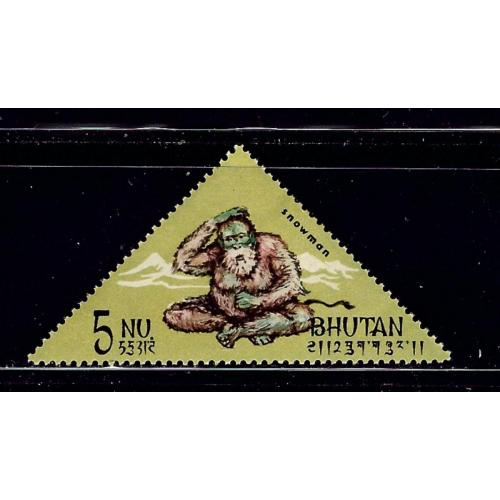 Bhutan 84L MH 1966 issue