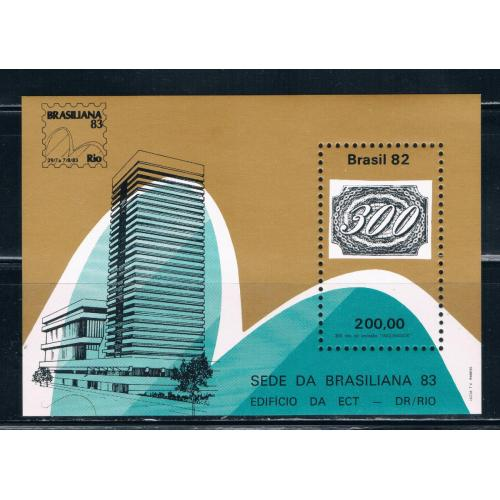 Brazil 1013 MNH SS Stamp Exhibition CV 6.00 (B0347)