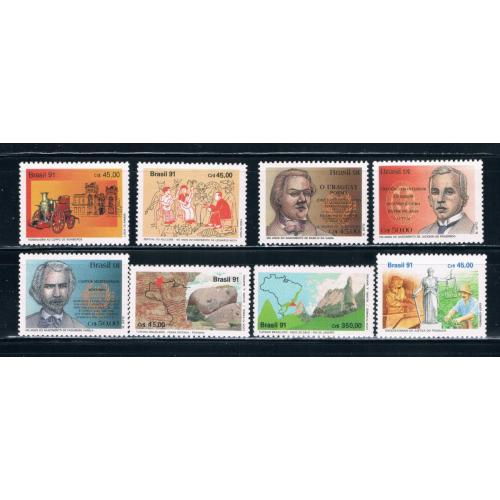 Brazil 2321-28 MNH Complete Issues CV 5.70 (B0358)