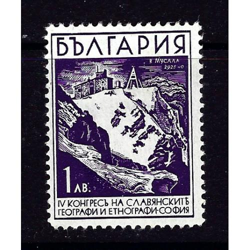 Bulgaria 301 MH 1936 issue