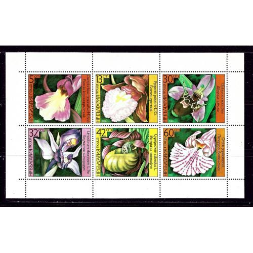 Bulgaria 3145a MNH 1986 Orchids sheet of 6