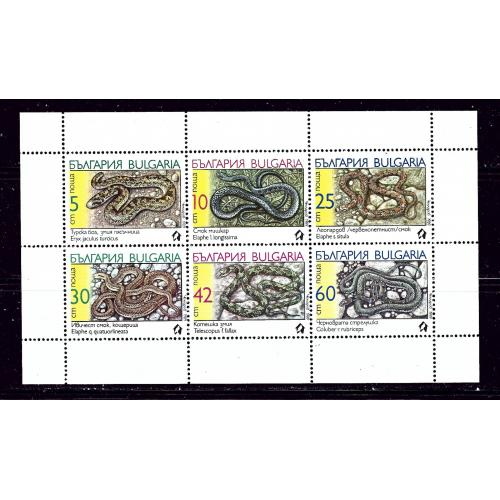 Bulgaria 3496a MNH 1989 Snakes sheet of 6