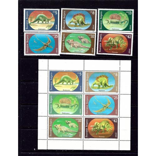 Bulgaria 3540-45a MNH 1990 Dinosaurs (3545a has been folded)
