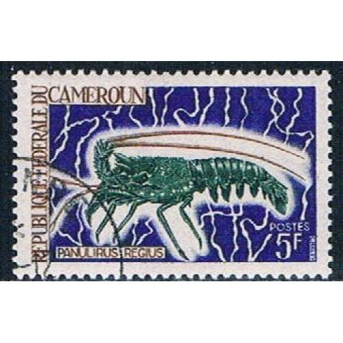 Cameroun 476 Used Lobster 1968 (C0175)+