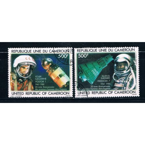 Cameroun C291-92 Used set Space Vostok 1 1981 CV 8.00 (C0199)+