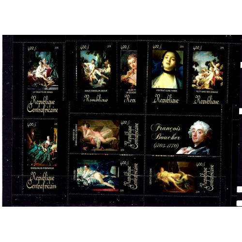 Central Africa 1637-40 MNH 2011 Paintings of Francois Boucher 4 sheets