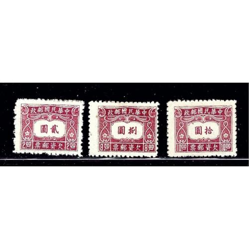 China J87;J89-90 Unused issued without gum 1945 Postage Dues