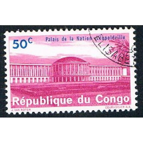 Congo DR 498 Used National Palace (BP3622)