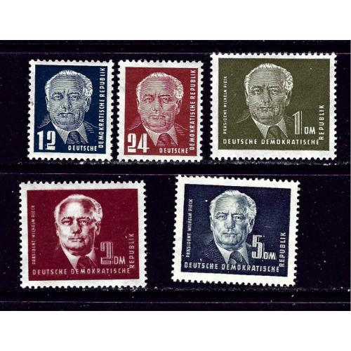 Germany (DDR) 54-57A MH 1950-51 set