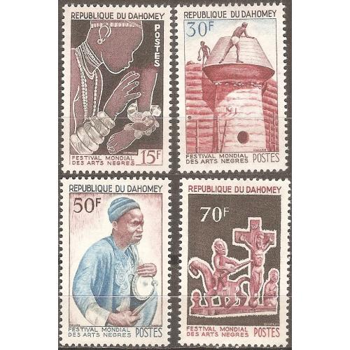 Dahomey: Sc. no. 215-218 (1966) MNH Full Set