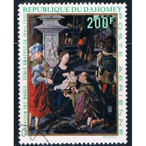 Dahomey C112 Used Painting 1969 CV 2.25 (MV0055)