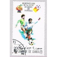 DjiBouti  Used Soccer  (BP38714)