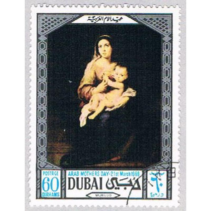 Dubai 97 Used Mother and child 1969 (BP38716)