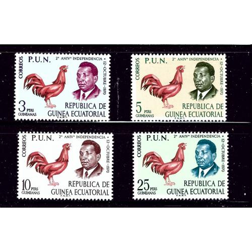Equatorial Africa 11-14 MLH 1971 Anniversary of Independence