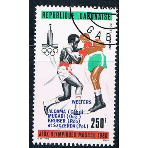 Gabon C240 Used Olympic Boxing ur 1980 (G0279)+