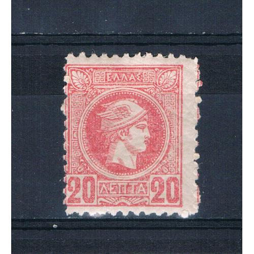 Greece 111 MLH Hermes CV 55.00 (G0191)