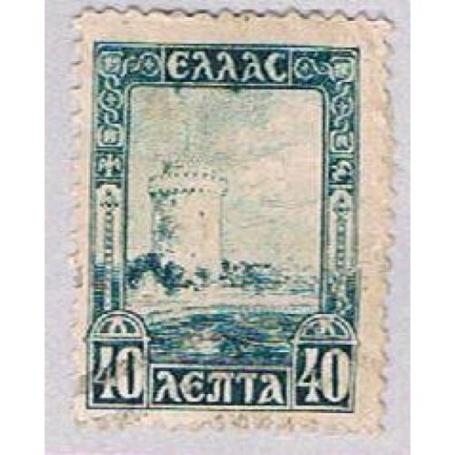 Greece 325 Used White Tower 1927 (BP36018)