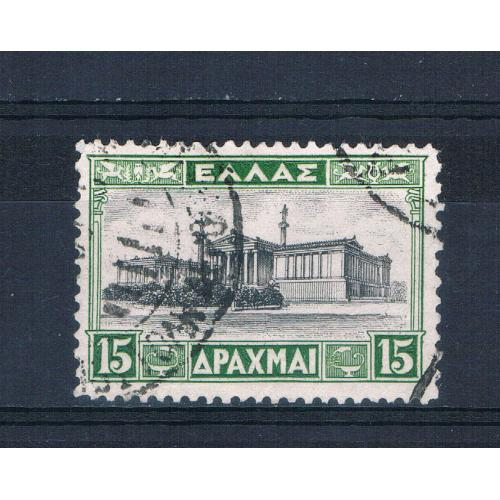 Greece 370 Used Academy of Sciences CV 17.50 (G0197)