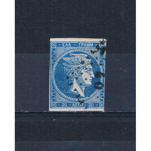 Greece 41a Used Hermes CV 32.50 (G0185)