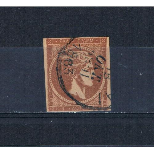 Greece 43b Used Hermes CV 160.00 (G0186)