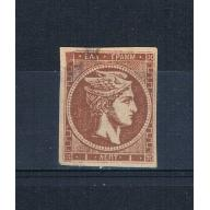 Greece 43c Used Hermes REPAIRED CV 60.00 (G0187)