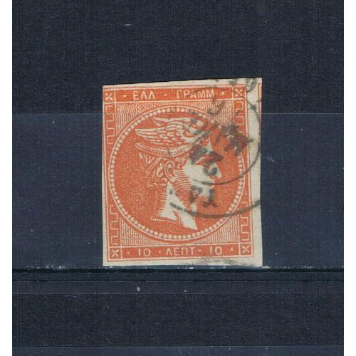 Greece 46 Used Hermes CV 45.00 (G0188)