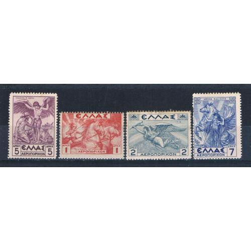 Greece C22-25 MLH Gods CV 45.50 (G0222)