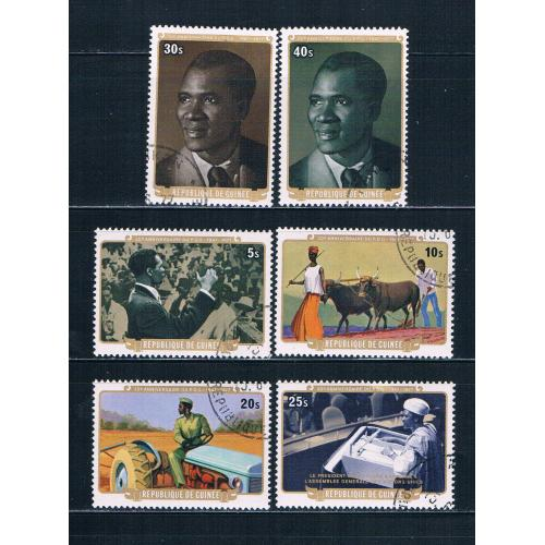 Guinea 738-43 Used set Democratic Party 1977 CV 5.55 (G0377)