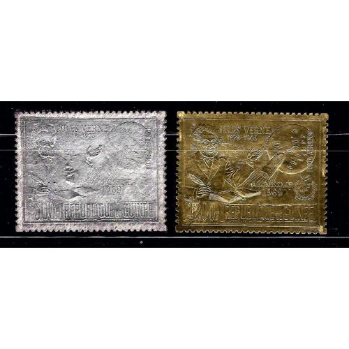 Guinea C115-115A MNH 1972 Gold and Silver Foil; SCV 2015 $120.00