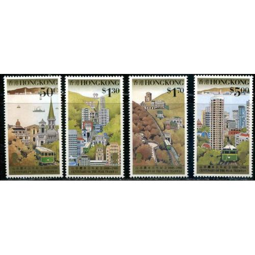 Hong Kong SC# 557-30 set MNH