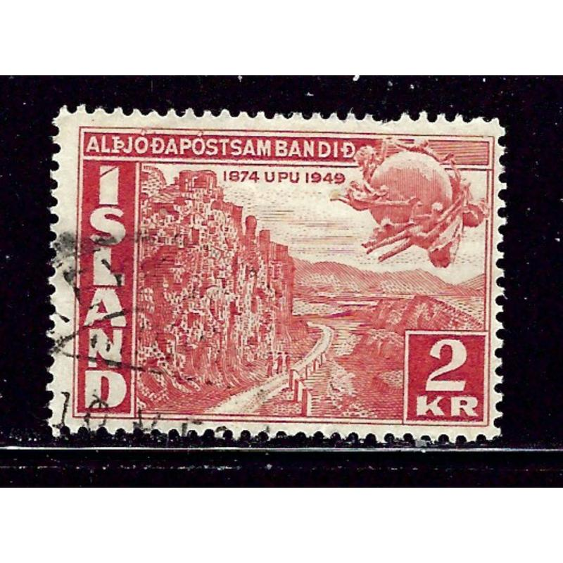 Iceland 256 Used 1949 Issue