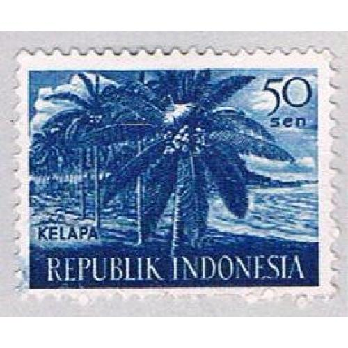 Indonesia 499 Used Coconut Palms 1960 (BP25724)