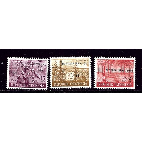 Indonesia B132-34 MH 1961 overprinted set