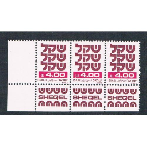 Israel 786 MNH triple with tabs Numerals 1981 CV 1.20 (I0820)