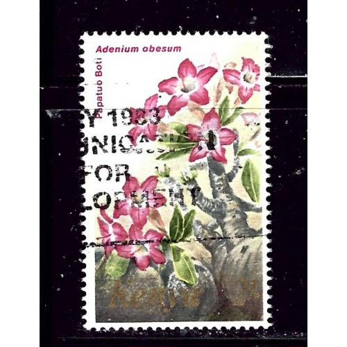 Kenya 255 Used 1983 Flowers